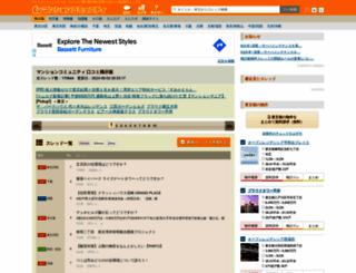 e-mansion.co.jp screenshot