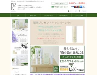 e-medicos.co.jp screenshot