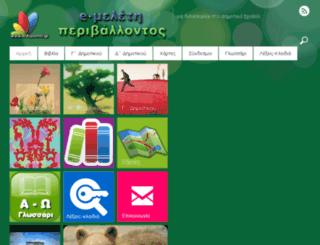 e-meleti.eduportal.gr screenshot