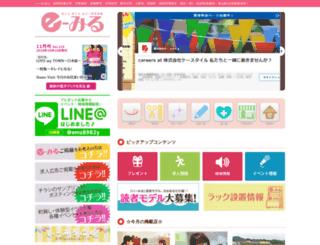 e-mill.jp screenshot
