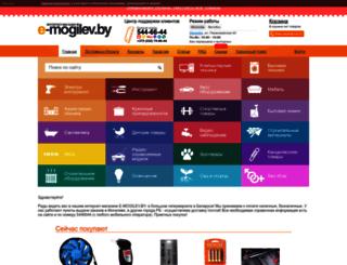 e-mogilev.by screenshot