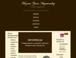 e-muzeum.augustow.pl screenshot