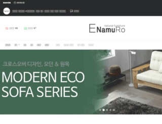 e-namuro.com screenshot