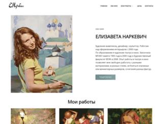 e-narkevich.ru screenshot