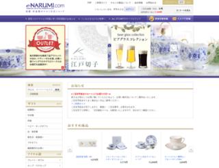 e-narumi.com screenshot