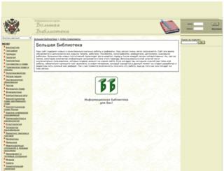 e-ng.ru screenshot