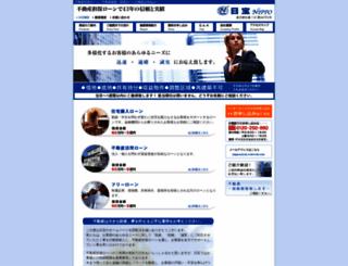 e-nippo.com screenshot
