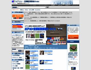 e-oes.jp screenshot