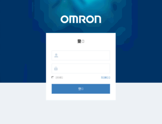 e-omron.com.cn screenshot