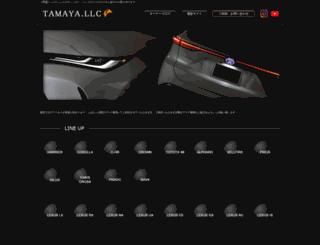 e-onestop.jp screenshot