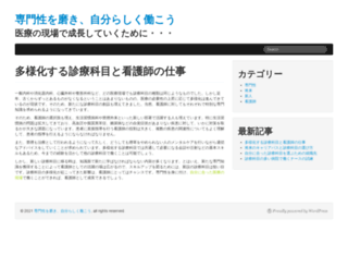 e-ongaku.info screenshot