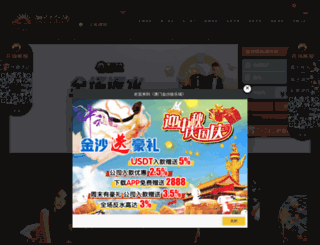e-ooooo.com screenshot