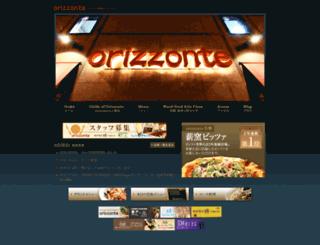 e-orizzonte.jp screenshot