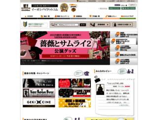e-oshibai.com screenshot
