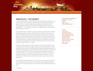 e-ouarzazate.com screenshot