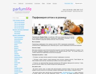 e-parfum.in.ua screenshot