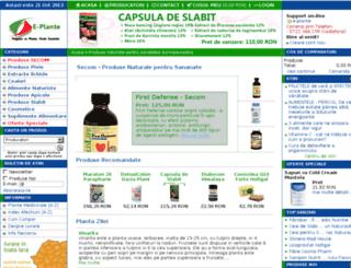 e-plante.ro screenshot
