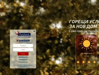 e-postbank.bg screenshot