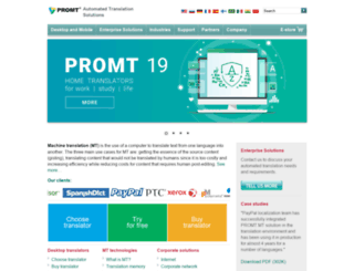 e-promt.com screenshot