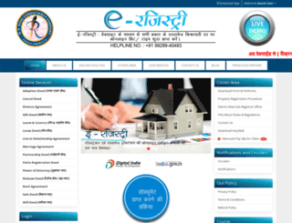e-registry.in screenshot