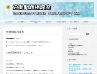 e-roudouhou.net screenshot