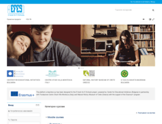 e-schools.eu screenshot