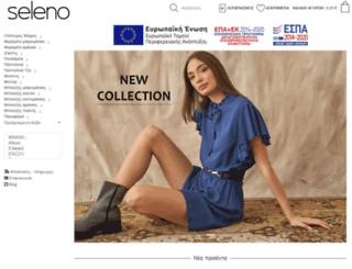 e-seleno.gr screenshot