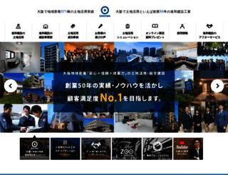 e-shinwa.net screenshot