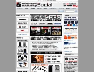 e-shop.sound-social.jp screenshot