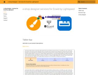 e-shopdesigner.com screenshot