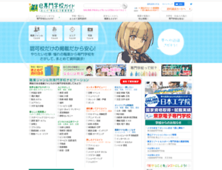 e-sikaku.net screenshot