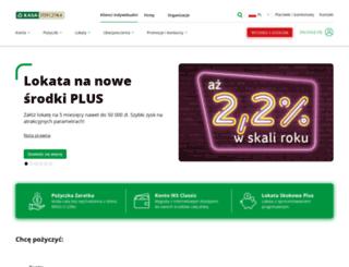 e-skok.pl screenshot