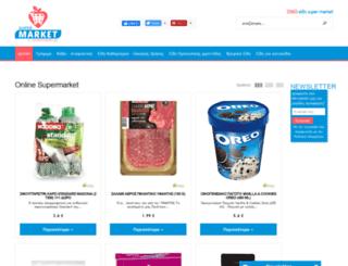 e-smartmarket.gr screenshot