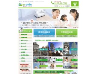 e-smile2008.co.jp screenshot