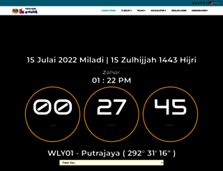 e-solat.gov.my screenshot