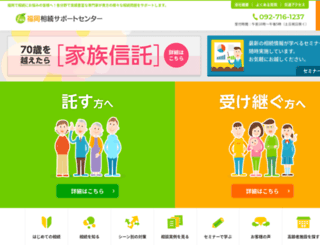 e-souzok.com screenshot