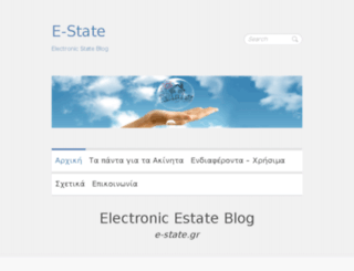 e-state.gr screenshot