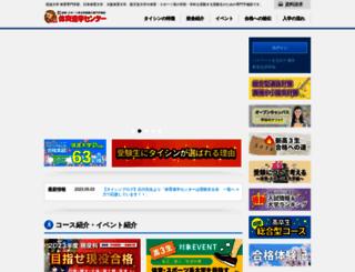 e-taishin.com screenshot
