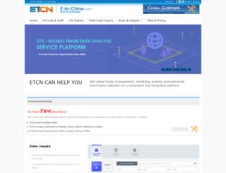 e-to-china.com screenshot