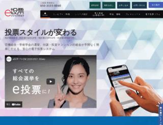 e-tohyo.com screenshot