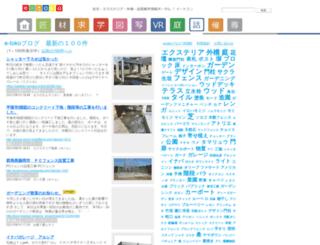 e-tokoblog.net screenshot
