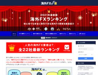 e-trade-center.com screenshot