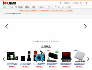 e-trend.co.jp screenshot