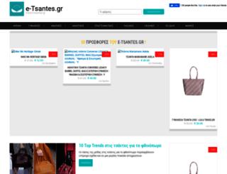 e-tsantes.gr screenshot