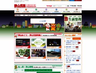 e-tsuyama.com screenshot