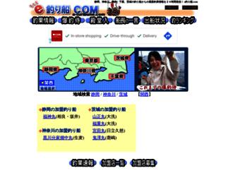e-turibune.com screenshot