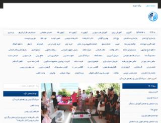 e-visit.ir screenshot