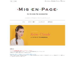 e-why.jp screenshot
