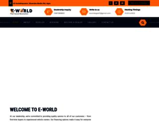 e-world.in screenshot