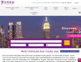 e-worldtours.com screenshot